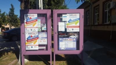 Primăria Comunei Satchinez, Jud. Timiș. InfoCons - Protectia Consumatorului - Protectia Consumatorilor