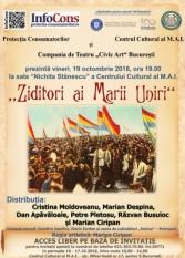 """Lansare Proiect Cultural """"o9atitudine pentru cultură! 100 România!"""" - 19 Octombrie 2018"""