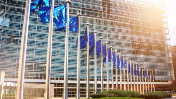"""Comisia Europeană lansează o versiune îmbunătățită a portalului său """"Exprimați-vă părerea!"""""""
