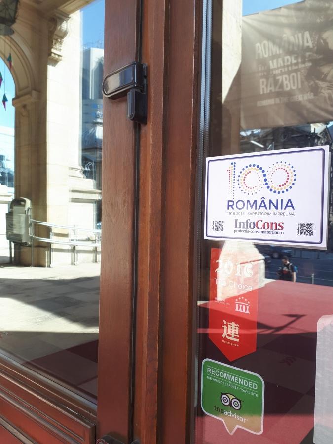 Muzeul Național de Istorie a României, Bucutesti InfoCons - Protectia Consumatorului
