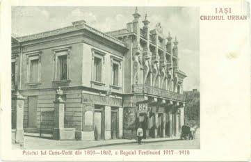 Muzeul Unirii (Palatul lui Cuza Vodă) din Iași, ieri și azi - o9atitudine pentru cultură