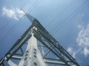 Stabilirea tarifelor de distribuție a energiei electrice pentru anul 2019