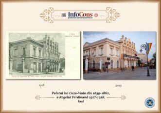 Ieri și Azi - Muzeul Unirii (Palatul Cuza Vodă)